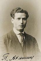Акишин Петр Иванович