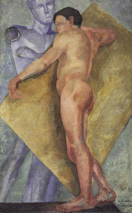Artist's Model with Yellow Sheet. 1926. Drawn from life at Petrov-Vodkin's studio. Oil on canvas. 147 x 94. Private collection, St Petersburg