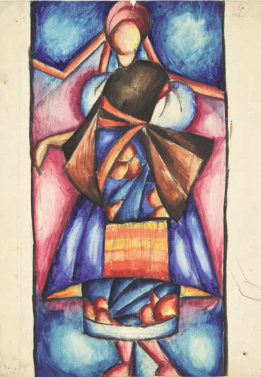 Female Figure in Ukrainian Costume. 1920s. Watercolour on paper Image: 32.1 x 16.8; sheet: 32.1 x 22.8. Russian Museum
