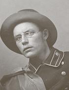 Ионин Николай Александрович