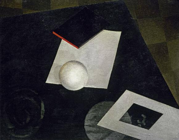 Черный натюрморт с шаром и бумагой. 1922. Холст, масло. 76,5 x 100. ГРМ