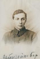 Эрбштейн Борис Михайлович