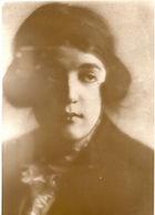 Нахман Магда Максимилиановна