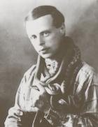 Пестинский Борис Владимирович