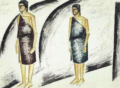 Azaziel and Samiasa. Watercolour on paper mounted on cardboard. Sheet: 24.5 x 34; support: 25.7 x 34.6. Private collection.