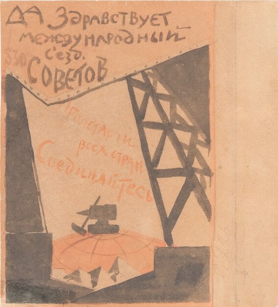 Study for poster. 1918–1920. Watercolour and Indian ink on paper. Image: 23.6 x 16.8; sheet: 23.6 x 21.7. Russian Museum