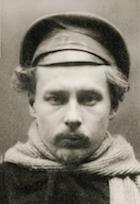 Приселков Сергей Васильевич