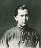 Секирин Николай Петрович