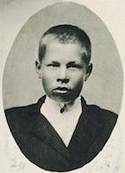 Тарнягин Иван Александрович