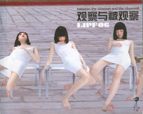 LIPF_2006