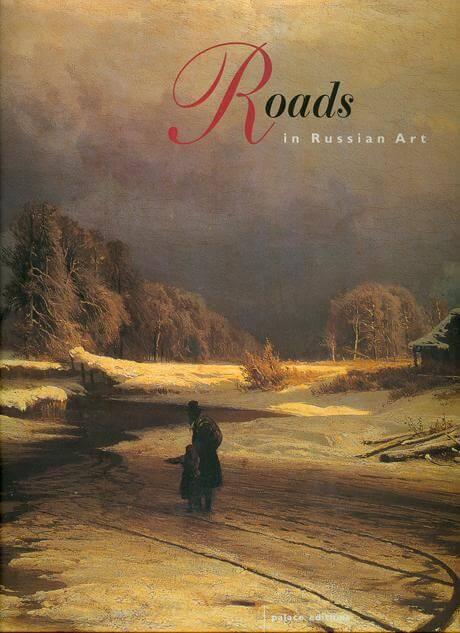 Roads_2004
