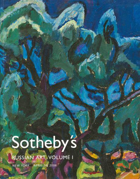 Sotheby's_2006